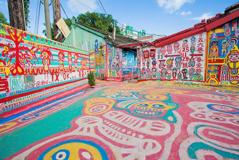The-Rainbow-Village-Taiwan