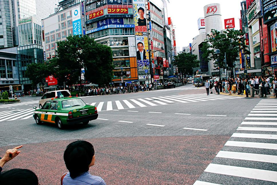 Japão_