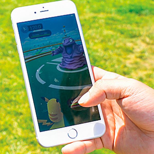 4 bons motivos para viajantes jogarem Pokémon Go