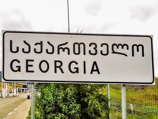georgia10