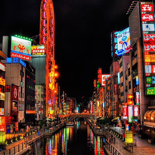 Japão oferece bolsas de estudo para descendentes de japoneses na América Latina