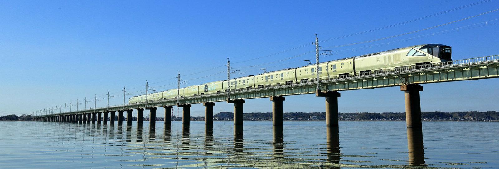 Trem japonês ganha o posto de transporte público mais luxuoso do mundo