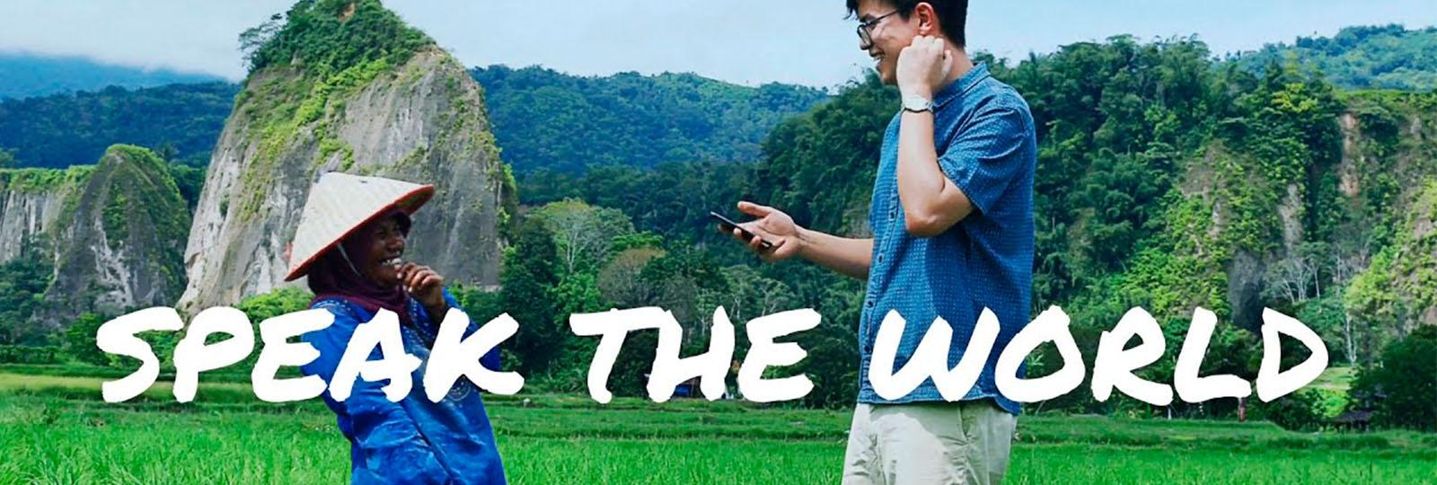 Este app permite que viajantes 'falem e compreendam' 43 idiomas