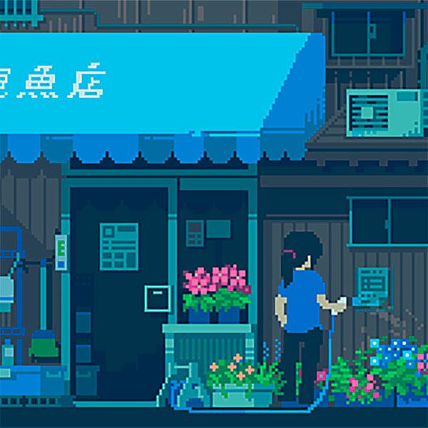 Ilustrador retrata o cotidiano em Tóquio usando adoráveis GIFs de 8 bits