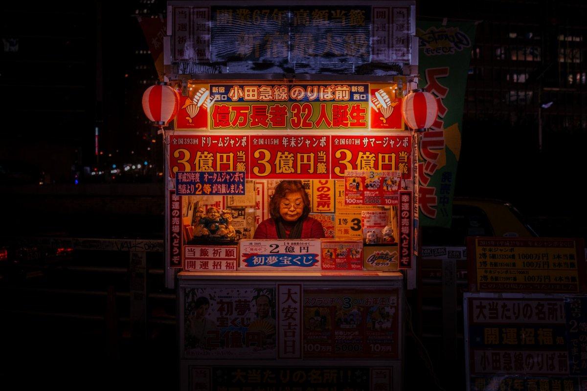 shinjuku-tokyo-japan-by-junhan-f